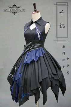 Your Highness -The Sword Maiden- Gothic Qi Lolita Embroidery Jumper Dress,Lolita Dresses, Pretty Outfits, Pretty Dresses, Beautiful Dresses, Cool Outfits, Mode Lolita, Anime Dress, Fantasy Dress, Kawaii Clothes, Cosplay Outfits