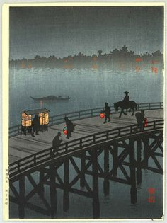 Hiroshima Koho - was an Japanese-style painter and printmaker. Born in Tokushima-ken Graduated from Japanese painting department of Tokyo School of Fine Arts in Prints show some western influence. Night view of Ohashi Bridge, before 1951 Japanese Art Prints, Japanese Artwork, Japanese Illustration, Illustration Art, Art Occidental, Japanese Woodcut, Japan Painting, Art Asiatique, Japan Art