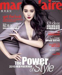 Marie Claire Hong Kong Noviembre 2014: Fan Bingbing by Chen Man