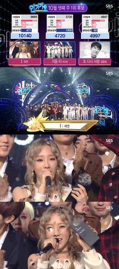 少女時代 テヨン、iKONをおさえ「人気歌謡」1位に…4度目のトロフィーを獲得 - K-POP - 韓流・韓国芸能ニュースはKstyle