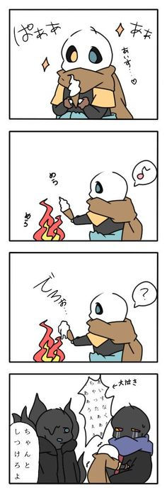 Undertale AU Pics (Requests Opened) - 11 - Page 2 - Wattpad Undertale Comic Funny, Undertale Pictures, Anime Undertale, Undertale Memes, Undertale Drawings, Undertale Ships, Undertale Cute, Wattpad, Chibi