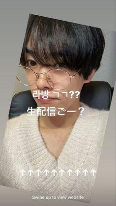 Takuya Terada, Website