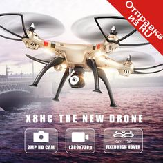 Like and Share if you want this  Syma Drone X8HC (X8C Upgrade) with 2MP HD Camera 2.4G 4CH 6Axis RC Helicopter Fixed High Quadcopter RTF Quadrocopter   Tag a friend who would love this!   FREE Shipping Worldwide   Get it here ---> https://shoppingafter.com/products/syma-drone-x8hc-x8c-upgrade-with-2mp-hd-camera-2-4g-4ch-6axis-rc-helicopter-fixed-high-quadcopter-rtf-quadrocopter/