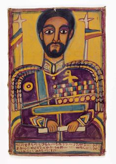 Emperor Haile Selassie.         c.1973. National Museum of African Art   African Mosaic / Ethiopia