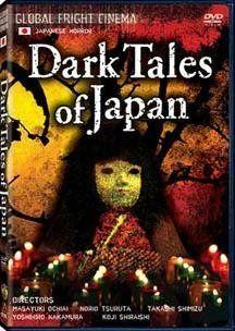 Dark Tales of Japan WELLSPRING/GENIUS http://www.amazon.com/dp/B000AM4PFY/ref=cm_sw_r_pi_dp_OPBPvb1S7DJY7