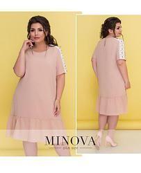 3f483b8e56fbc Платье прямого кроя большого размера ТМ Минова р.52-60 | Лето платья ...