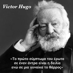 Buy 'Victor Hugo' by Mads Madsen as a Greeting Card. Victor Hugo, author of Les Miserables I Love Books, Good Books, Books To Read, My Books, John Keats, Literary Quotes, Greek Quotes, Book Authors, Paperback Writer