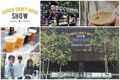 [Craft Beer Show] 2016 코리아 크래프트비어쇼, 수제 맥주와 어울리는 안주들 총집합