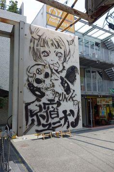 "ninetail-fox: "" a girl ,Harajuku "" Tokyo, Japanese Aesthetic, Urban Aesthetic, Cybergoth, Aesthetic Pictures, Aesthetic Wallpapers, Art Inspo, Otaku, Anime Art"