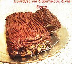 Γ Healthy Desserts, Healthy Recipes, Diabetic Friendly, Low Calorie Recipes, Stevia, Sugar Free, Food To Make, Clean Eating, Food And Drink