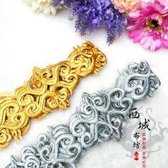 TB1Zi_ZHXXXXXXmXXXXXXXXXXXX_!!0-item_pic Belle Dress, Gold Embroidery, Lace Fabric, Diy Clothes, Lace Trim, Applique, Infant, Patches, Costumes
