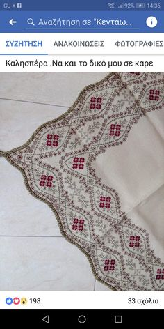 Embroidery Sampler, Cross Stitch Embroidery, Cross Stitch Patterns, Stitch 2, Blackwork, Needlework, Diy And Crafts, Blanket, Crochet