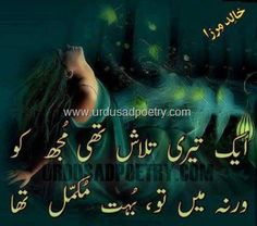 My beloved urdu poetic stuff.