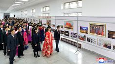 위대한 령도자 김정일동지 탄생 76돐경축 중앙사진전람회 개막