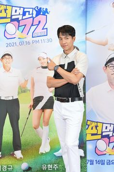 Lee Seung Gi, Illusions, Twitter, Soccer, Baseball Cards, Sports, Hs Sports, Futbol, European Football
