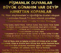 Muhammed Sav, Allah, Quran, Karma, Prayers, Words, Quotes, Cases, Quote