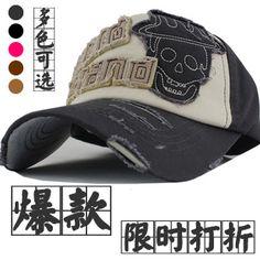 Huanlin Summer Baseball Cap Hip-Hop Korean Ms. Men Hats Sun Hat Monochoria Hats Hats 16878388886