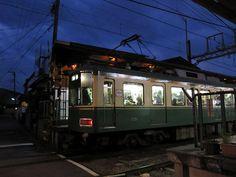 Enoshima Electric Railway: Enoden Line