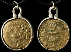 """Jewish revolt against Rome, 66 - 70 AD. Masada-period! Minted and circulated during the time of Josephus and the standoff at Masada. Judaea, First Revolt, Bronze Prutah. Year 2 = 67-68 AD. Two handled amphora, ancient Hebrew inscription """"Year Two"""" / Vine leaf on small branch, """"The Freedom of Zion"""" in Hebrew."""