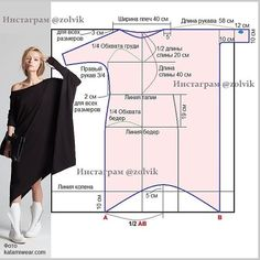 Sewing Aprons, Sewing Clothes, Diy Clothes, Sewing Basics, Sewing Hacks, Fashion Sewing, Diy Fashion, Clothing Patterns, Sewing Patterns