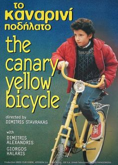 The Canary Yellow Bicycle (1999)