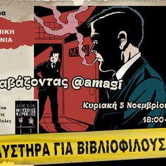 Το χθεσινό ραδιοφωνικό αφιέρωμα στην Αστυνομική λογοτεχνία με την Angeliki Boziki. Αν το χάσατε, μην το χάσετε, πατήστε το play Comic Books, Posts, Comics, Cover, Blog, Messages, Drawing Cartoons, Comic Book, Blogging