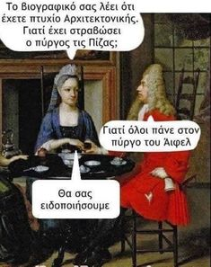 Funny Greek Quotes, Funny Quotes, Funny Images, Funny Pictures, Kai, Ancient Memes, Thought Of The Day, Stupid Funny Memes, Funny Shit