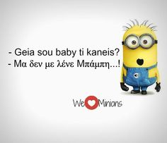 11885348_752205228222730_3094937172996463518_n We Love Minions, Page 3, Our Love, Bart Simpson, Baby, Fictional Characters, Babys, Baby Humor, Baby Baby