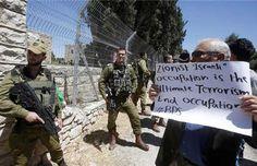 Israel's anti-terror law 'dangerous' and 'anti-Arab'