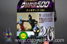 Ultra Hero 500 26 Tiga Dark - CSTOYS INTERNATIONAL