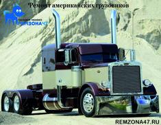 Show Trucks, Big Rig Trucks, Old Trucks, Peterbilt 379, Peterbilt Trucks, Custom Big Rigs, Custom Trucks, Diesel Trucks, Classic Trucks