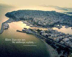 Attica Greece, Us Sailing, Old Photos, Vintage Photos, Birds Eye View, Greek Islands, Hiking Trails, Sunrise, River