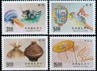 Taiwan Stamps : 1993,Taiwan Stamps TW S316 Scott 2877-80 Crafts Postage Stamps , MNH-VF, flesh dealer stocks - (9T01K) - (9T01K)