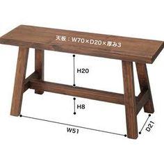 玄関 ベンチ 木材