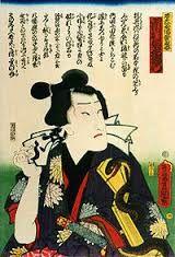 「澤村國矢」の画像検索結果