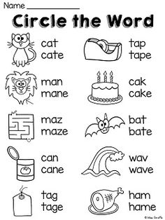 Great CVC and CVCe long and short vowel discrimination practice to really solidy long vowels and the magic e! en ingles, Long A Worksheets and Activities with Silent E {NO PREP! Phonics Reading, Teaching Phonics, Kindergarten Literacy, Teaching Reading, Preschool, Reading Comprehension, Kindergarten Language Arts, Literacy Centers, Vowel Activities