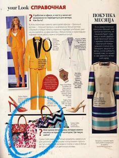Gabsin laukkuja Venäjän In Style -lehden toukokuun numerossa