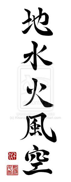 Gorinsho - Five Elements by KisaragiChiyo.deviantart.com on @deviantART