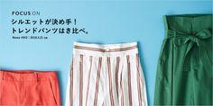 ユナイテッドアローズ公式通販 -UNITED ARROWS LTD.- Ad Design, Graphic Design, Type Setting, Gym Men, The Unit, Arrows, Banners, Dresses, Women