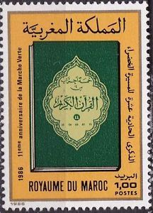 GREEN MARCH STAMPS.