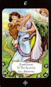 The Lovers in Era of Aquarius Tarot - Deck by Maria Bolgarchuk, © 1998 Published in Russia (To read review, click on image.)  Deck is out-of-print and may be hard to find.