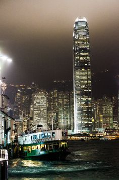 Hong Kong Star Ferry by Night