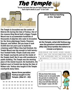 Teach your kids more about the Temple. Temple worksheet #1. Free download!