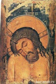 Jesus Christ extreme humility