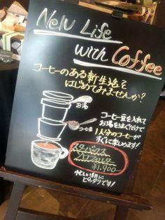 tanabata coffee