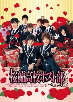 Ouran High School Host Club (Japanese Drama)  It's not anywhere as good as the anime, but it's a pretty cute show nonetheless.