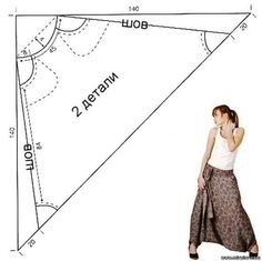 Clothing Patterns, Dress Patterns, Sewing Patterns, Fashion Sewing, Diy Fashion, Harem Pants Pattern, Sewing Pants, Pattern Cutting, Dressmaking