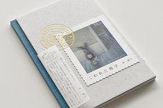 ■ 旅する絵はがき serie:002「こわれた椅子」 - 松本工房オンラインショップ