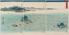 I don't like truth, ...EASTERN design office - narabean: View of the WhirlpoolsbyUtagawa...