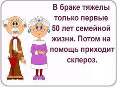 Эх, тяжела семейная жизнь )))